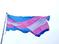 NY Governor Announces Opposition to Federal Rollback on Healthcare Protections for Trans & Gender Nonconforming Individuals